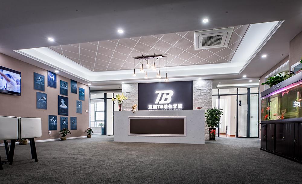 亚洲TB瑜伽学院-山东校区