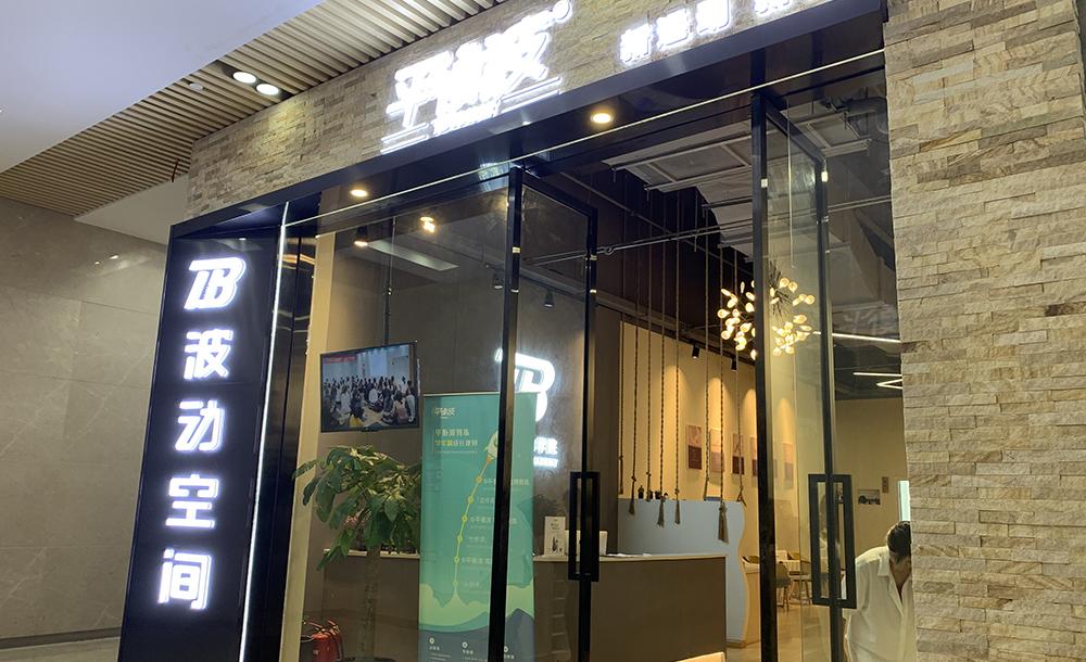 亚洲TB瑜伽学院-上海校区