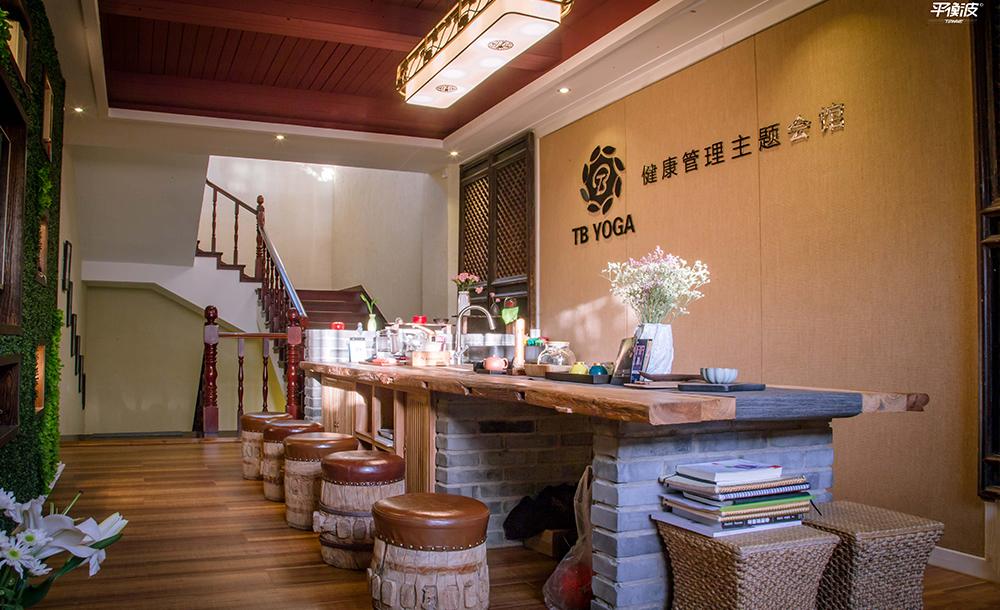 亚洲TB瑜伽学院-涿州分校