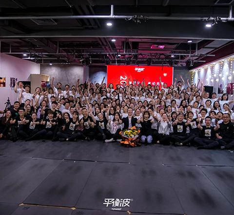 中国智造迅猛崛起,新物种未来可期:平衡波全国首届行业交流会圆满落幕啦!