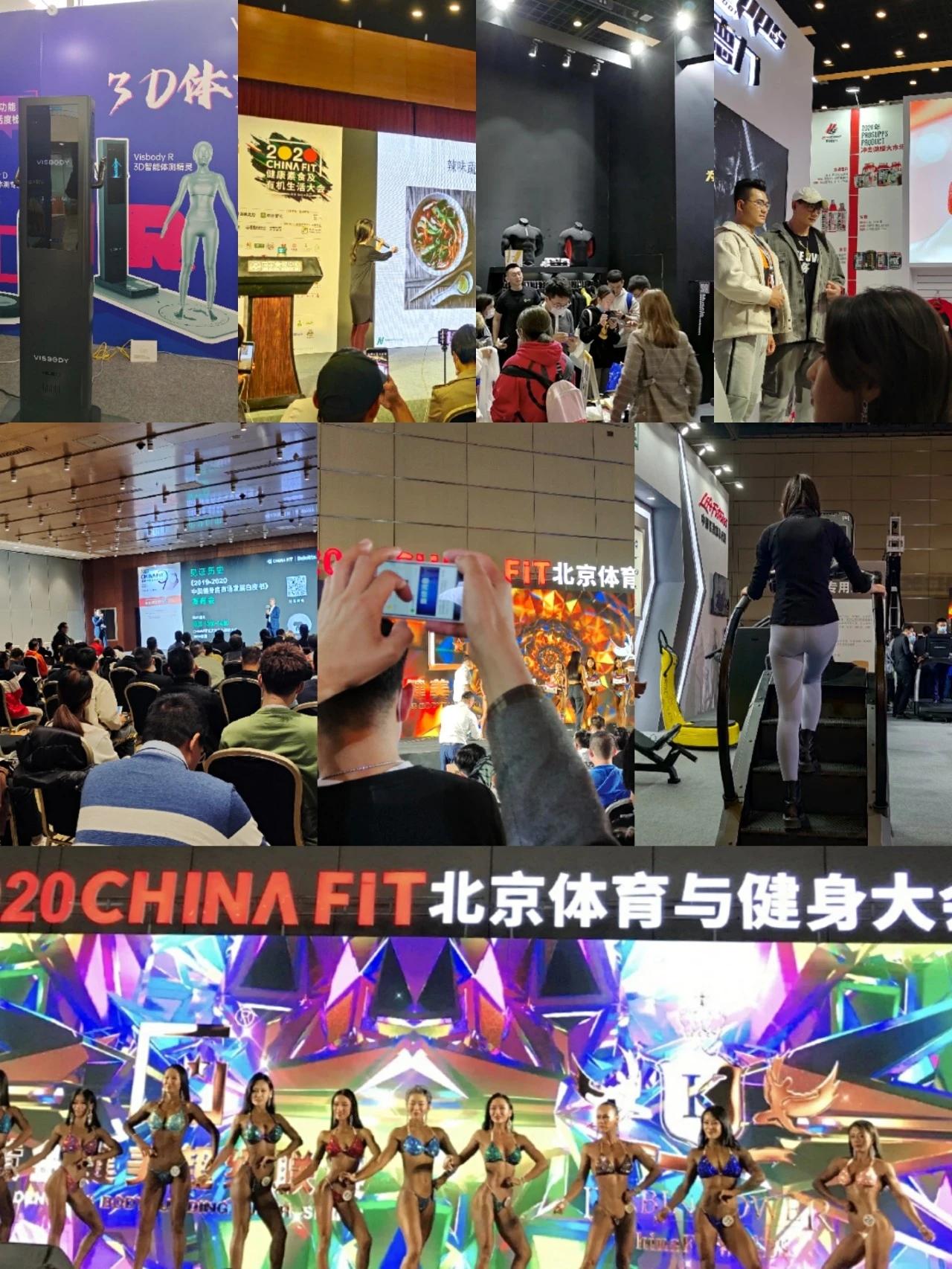 平衡波受邀China fit健身行业大会,共襄盛举,革新运动内涵!